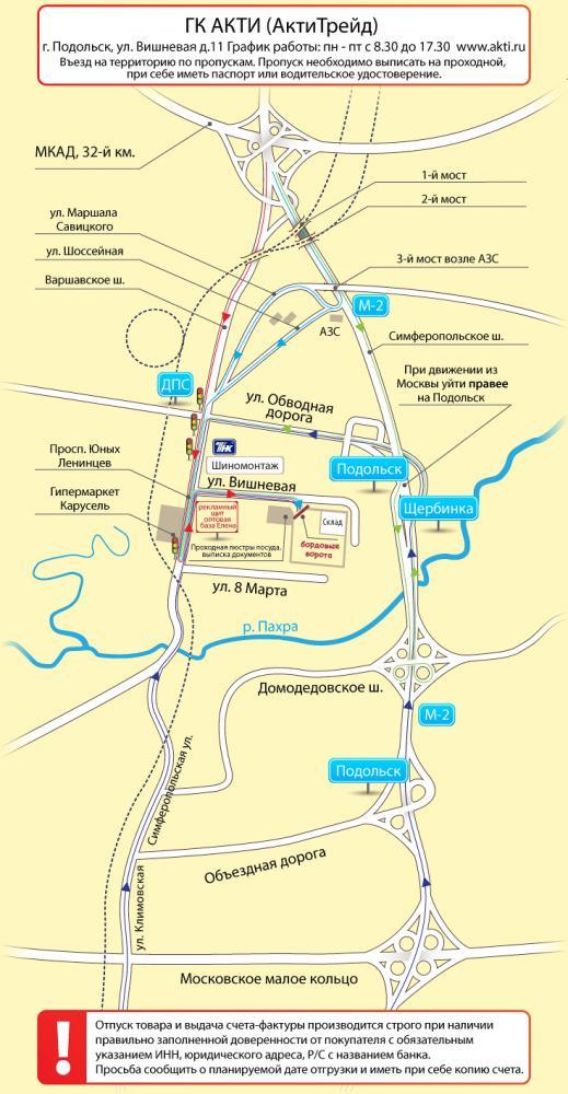Склад в Подольске
