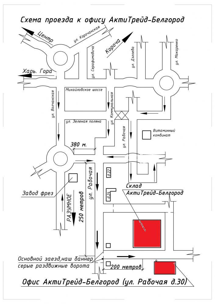 Схема проезда в ГК АКТИ